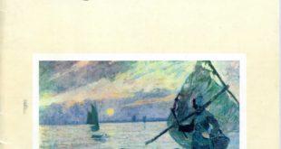 La Balouette - no 2 - Etaples - Association des Amis du Musée de la Marine